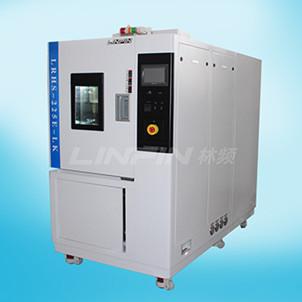 <b>快速温度变化湿热试验箱</b>